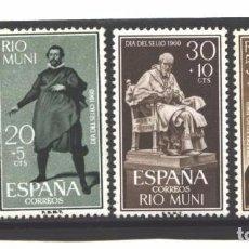 Sellos: RIO MUNI 1960 - EDIFIL 14 AL 17 - DIA DEL SELLO 1960 - SIN GOMA PUNTOS OXIDO. Lote 221425743