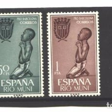 Sellos: RIO MUNI 1963 - EDIFIL 40 AL 41 - AYUDA A BARCELONA- NUEVOS. Lote 96562319