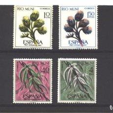 Sellos: RIO MUNI 1967- EDIFIL 76 AL 79 - PRO INFANCIA 1967 - NUEVOS (SEÑAL TIEMPO). Lote 96562371