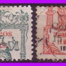 Francobolli: MARRUECOS 1920 PÓLIZAS HABILITADAS, EDIFIL Nº 69 * Y 72 (O), MEDIA PÓLIZA. Lote 96580315