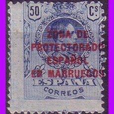 Sellos: MARRUECOS 1921 SELLOS DE ESPAÑA HABILITADOS, EDIFIL Nº 77 *. Lote 96580947