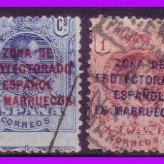 Sellos: MARRUECOS 1921 SELLOS DE ESPAÑA HABILITADOS, EDIFIL Nº 75 Y 77 A 79 (O). Lote 96581083