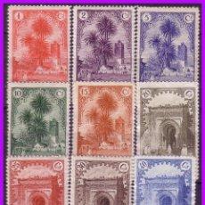Stamps - MARRUECOS 1928 Paisajes y Monumentos, EDIFIL nº 105 a 113 * - 96588715
