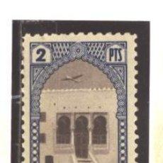 Sellos: TANGER 1950 - GALVEZ NRO. 34 - MUTUALIDAD CORREOS(2.- PTS.) - NUEVO. Lote 96603767