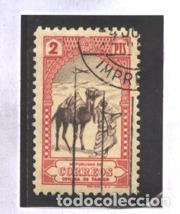 TANGER 1950 - GALVEZ NRO. 40 - MUTUALIDAD DE CORREOS - USADO (Sellos - España - Colonias Españolas y Dependencias - África - Tanger)