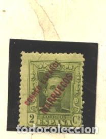 TANGER 1923-30 - EDIFIL NRO. 17 - CHARNELA (Sellos - España - Colonias Españolas y Dependencias - África - Tanger)