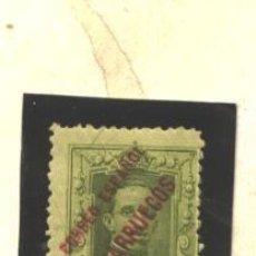 Sellos: TANGER 1923-30 - EDIFIL NRO. 17 - CHARNELA. Lote 96605343