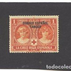 Sellos: TANGER 1926 - EDIFIL NRO. 23 - PRO CRUZ ROJA ( 1CTS.) - FIJASELLO. Lote 96605487