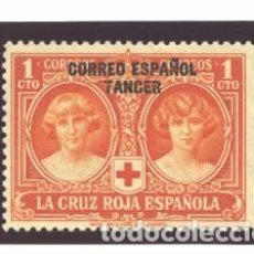 Sellos: TANGER 1926 - EDIFIL NRO. 23 - PRO CRUZ ROJA ( 1CTS.) - SIN GOMA. Lote 96605619