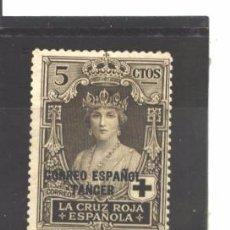 Sellos: TANGER 1926 - EDIFIL NRO. 25 - CHARNELA. Lote 96605927