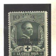 Sellos: TANGER 1926 - EDIFIL NRO. 26 - PRO CRUZ ROJA ( 10 CTS.) - FIJASELLO. Lote 96606055