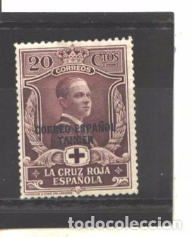 TANGER 1926 - EDIFIL NRO. 28 - PRO CRUZ ROJA - CHARNELA (Sellos - España - Colonias Españolas y Dependencias - África - Tanger)