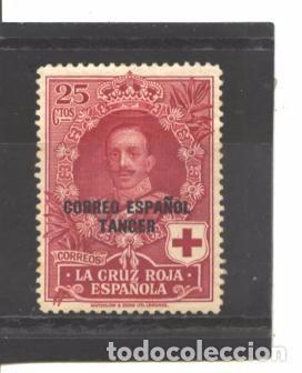 TANGER 1926 - EDIFIL NRO. 29 - CHARNELA (Sellos - España - Colonias Españolas y Dependencias - África - Tanger)