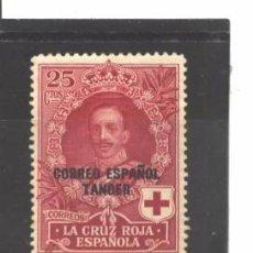 Sellos: TANGER 1926 - EDIFIL NRO. 29 - CHARNELA. Lote 96606351