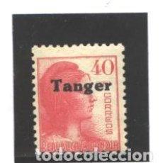 Sellos: TANGER 1939 - EDIFIL NRO. 120 - NUEVO. Lote 98858194