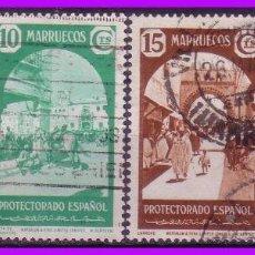 Sellos: MARRUECOS 1939 TIPOS DIVERSOS, EDIFIL Nº 196 A 199 (O) COMPLETA. Lote 96633555
