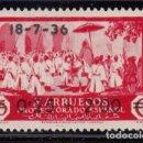 Sellos: MARRUECOS 1936 EDIFIL Nº 161 MH . Lote 96722939