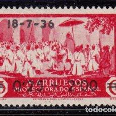Briefmarken - MARRUECOS 1936 EDIFIL Nº 161 MH - 96722939