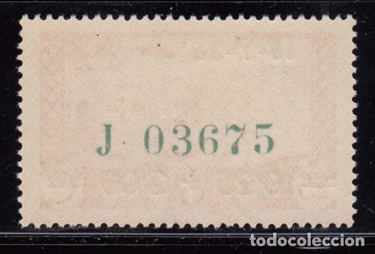 Sellos: MARRUECOS 1936 EDIFIL Nº 161 MH - Foto 2 - 96722939