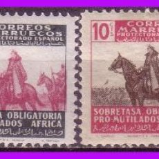 Sellos: MARRUECOS, BENEFICENCIA, 1945 PRO MUTILADOS, EDIFIL Nº 32 A 35 *. Lote 96868859