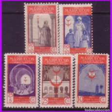Sellos: MARRUECOS, 1947 PROTUBERCULOSOS, EDIFIL Nº 275 A 279 *. Lote 96874243