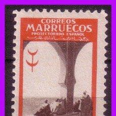 Sellos: MARRUECOS, 1948 PROTUBERCULOSOS, EDIFIL Nº 294 * *. Lote 96874611