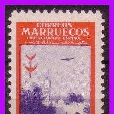 Sellos: MARRUECOS, 1948 PROTUBERCULOSOS, EDIFIL Nº 296 * *. Lote 96874691