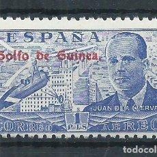 Sellos: TV_003.G13 / GOLFO DE GUINEA, EDIFIL 268, MNH ** , JUAN DE LA CIERVA. Lote 244794305
