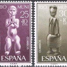 Sellos: [CF6115] RIO MUNI 1961, SERIE DÍA DEL SELLO (MNH). Lote 81563512