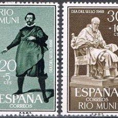 Sellos: [CF6116] RIO MUNI 1960, SERIE DÍA DEL SELLO (MNH). Lote 81565488