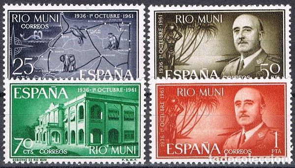 [CF6118] RIO MUNI 1961, SERIE 25 ANIV. GOBIERNO DE FRANCO (MNH) (Sellos - España - Colonias Españolas y Dependencias - África - Río Muni)