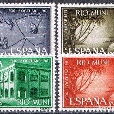Sellos: [CF6118] RIO MUNI 1961, SERIE 25 ANIV. GOBIERNO DE FRANCO (MNH). Lote 295385668