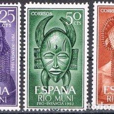 Sellos: [CF6119] RIO MUNI 1962, SERIE PRO-INFANCIA (MNH). Lote 290482563