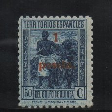 Sellos: GUINEA, 1 PTA. SOBRE 50 CTS, SOBRECARGA ROJA, VER FOTO. Lote 97563947