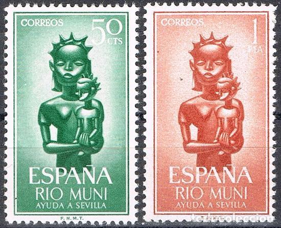 [CF6120] RIO MUNI 1963, SERIE AYUDA A SEVILLA (MNH) (Sellos - España - Colonias Españolas y Dependencias - África - Río Muni)
