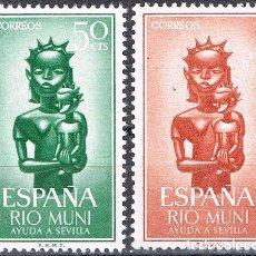 Sellos: [CF6120] RIO MUNI 1963, SERIE AYUDA A SEVILLA (MNH). Lote 81649812