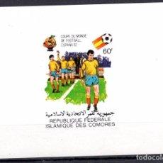 Sellos: H.B. COPA DEL MUNDO DE FUTBOL DE ESPAÑA (ISLAS COMORES). Lote 98386547