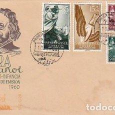 Sellos: SAHARA EDIFIL 172/5, FRANCISCO DE QUEVEDO Y SUS OBRAS, PRIMER DIA DE 10-6-1960, SOBRE DEL SFC. Lote 152313913