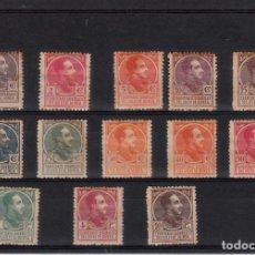 Sellos: 1919 TERRITORIOS ESPAÑOLES DEL GOLFO DE GUINEA SERIE COMPLETA 128-140 SIN GOMA Y CON FIJASELLOS. Lote 98634599