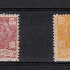 Sellos: 1922 TERRITORIOS ESPAÑOLES DEL GOLFO DE GUINEA NUMS.CLAVE 165-166 SIN GOMA Y CON FIJASELLOS. Lote 98634999