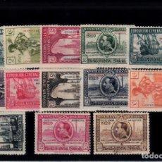Sellos: 1929 MARRUECOS SERIE COMPLETA NUMS 119-131 NUEVOS - SIN FIJASELLOS. Lote 98635375