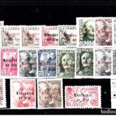 Sellos: 1948-1949 TERRITORIO DE IFNI NUMS 37 A 56 NUEVOS CON CHARNELA . Lote 98644083