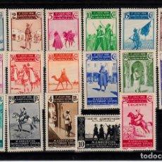 Sellos: MARRUECOS NUMS. 169 A 185 SERIE COMPLETA NUEVOS CON FIJASELLOS. Lote 98645155