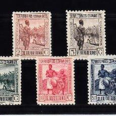 Sellos: 1919 TERRITORIOS ESPAÑOLES DEL GOLFO DE GUINEA SERIE COMPLETA NUMS. 244 A 250 NUEVOS CON SEÑAL FIJ.. Lote 98648075