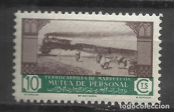 C79-MNH** SELLO FISCAL SPAIN REVENUE MARRUECOS ESPAÑOL FERROCARRILES EN MARRUECOS RAIL WAY,MUTUALIDA (Sellos - España - Colonias Españolas y Dependencias - África - Marruecos)