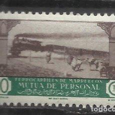 Sellos: C79-MNH** SELLO FISCAL SPAIN REVENUE MARRUECOS ESPAÑOL FERROCARRILES EN MARRUECOS RAIL WAY,MUTUALIDA. Lote 170823437