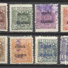 Sellos: C87-LOTE COLECCION SELLOS GUINEA COLONIA ESPAÑOLA AFRICA OCCIDENTAL GOLFO DE GUINEA. CON SOBRECARGA,. Lote 99227347
