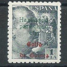 Sellos: R16.G13/ ESPAÑA EDIFIL 273, MNH **, GOLFO DE GUINEA, FRANCO. Lote 99446779