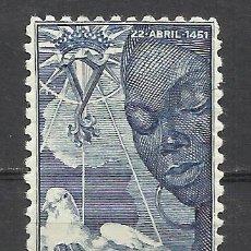 Sellos: C136-SELLO GUINEA ESPAÑOLA 500 ANIVERSARIO ISABELLA CATÓLICA Nº310,NUEVO *,BUENA CALIDAD.SELLO CLAVE. Lote 99636007