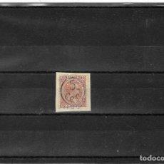 Sellos: FERNANDO POO. AÑO 1896 -1900. EDIFIL 40F. Lote 99859235
